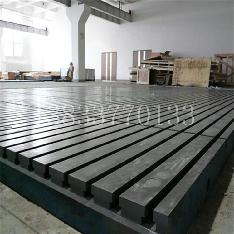 3*7米大型检验平台 4*4米机床垫板 3*6米重型测量平台 T型槽平台 大型铸铁平台