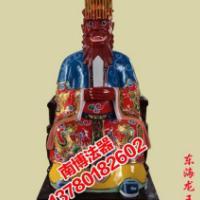 四海龙王像