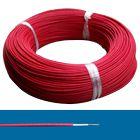 供应江特AGRP硅橡胶编织电线0.5平方