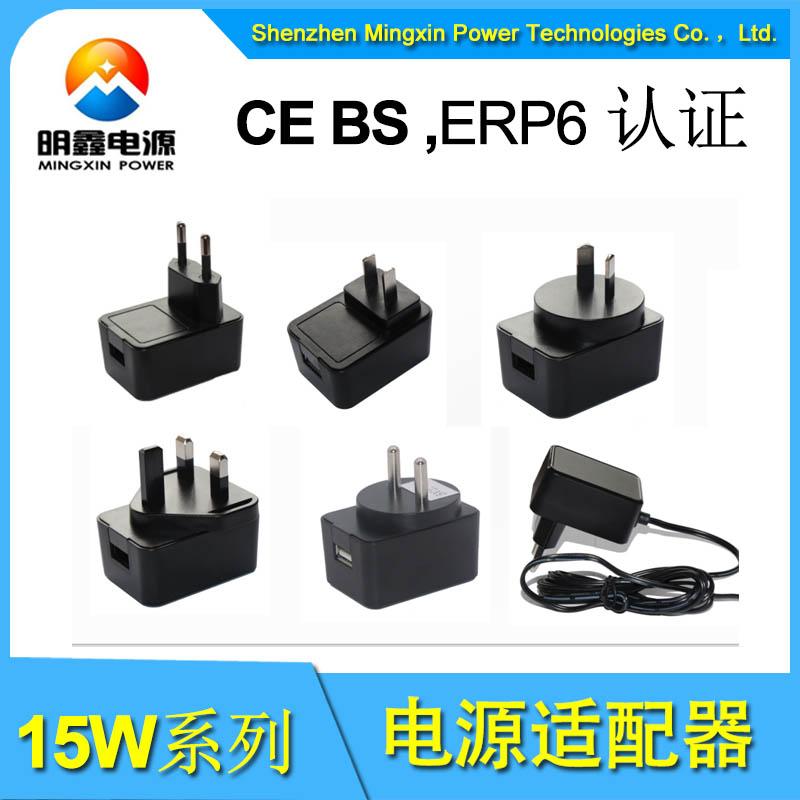 供应5v2a电源适配器usb接口 光面 过ccc/ul