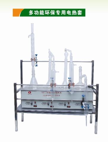 多功能环保专用电热套 实验室专用