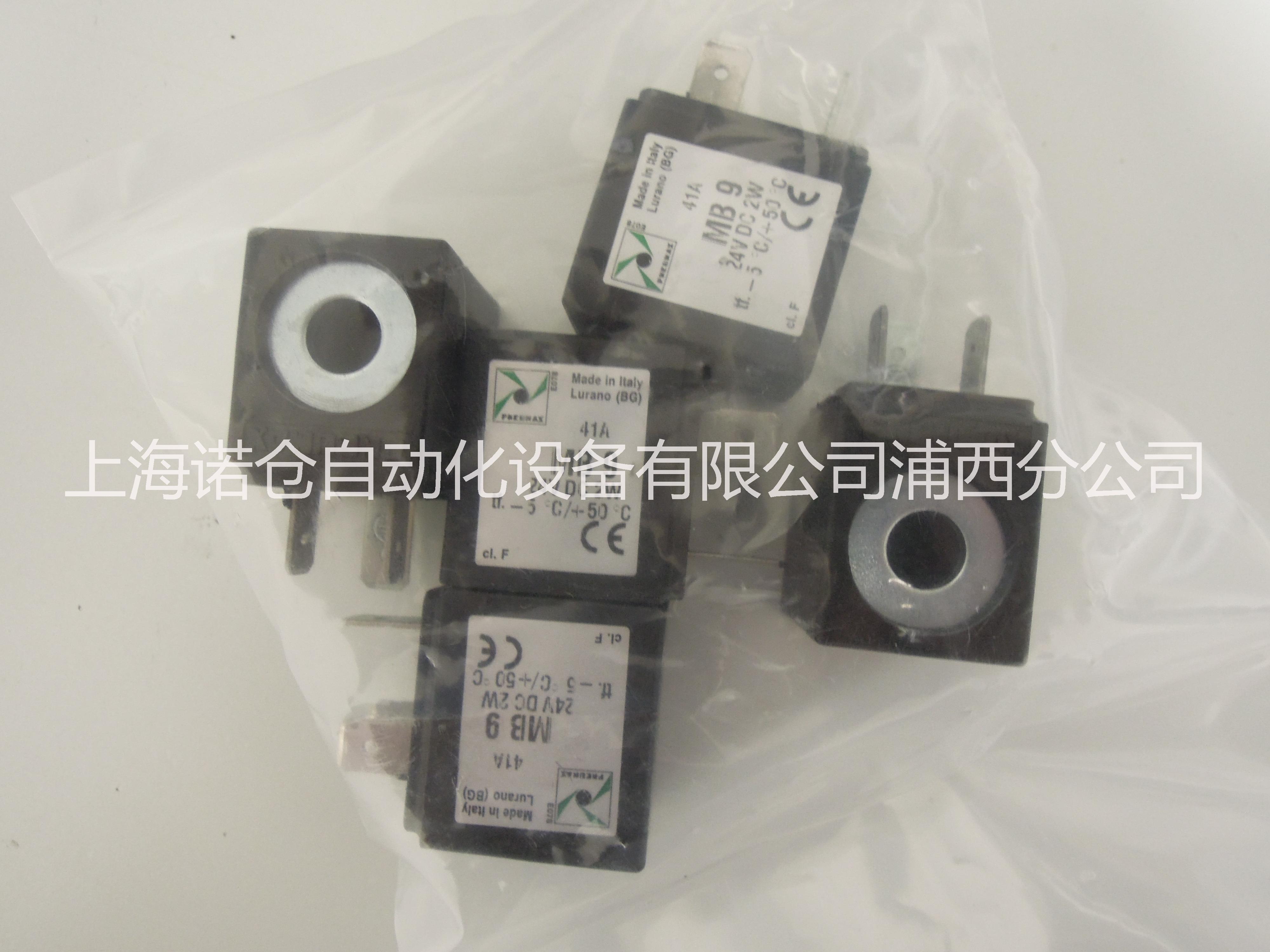 现货供应MB11 24VDC,MB22 110V,PNEUMAX线圈MB9 24VDC