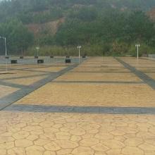 压花混凝土路面铺设材料 地坪厂家