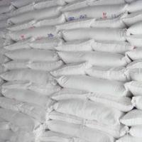 硬脂酸镁湖北武汉生产厂家