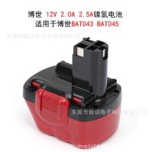 新款博世12V镍电池替代Bosch BAT043 BAT139镍氢镍镉电池2000mah-2500mah图片