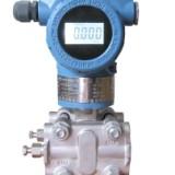 AOB-3051电容式压力变送器