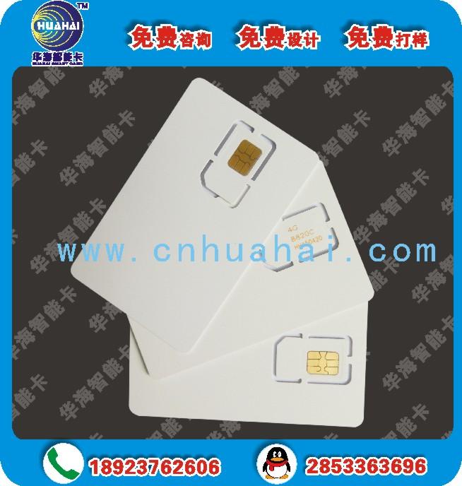 TD-LTE手机测试卡,LTE测试白卡,4G耦合测试白卡