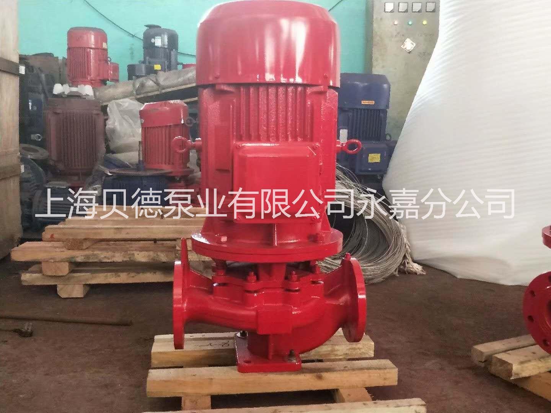 消防泵价格 多级消防泵 浙江消防泵厂家XBD10.0/15G-L 消防稳压设备配用泵 电动机消防泵组