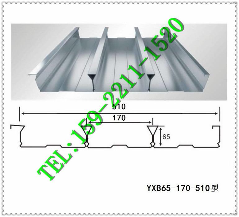供应用 YXB66-170-510型闭口楼承板