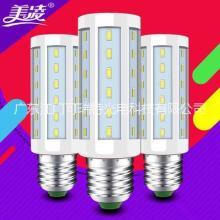 美凌 LED灯泡E27螺口E14室内超亮节能灯LED玉米灯 Lamp螺旋LED灯
