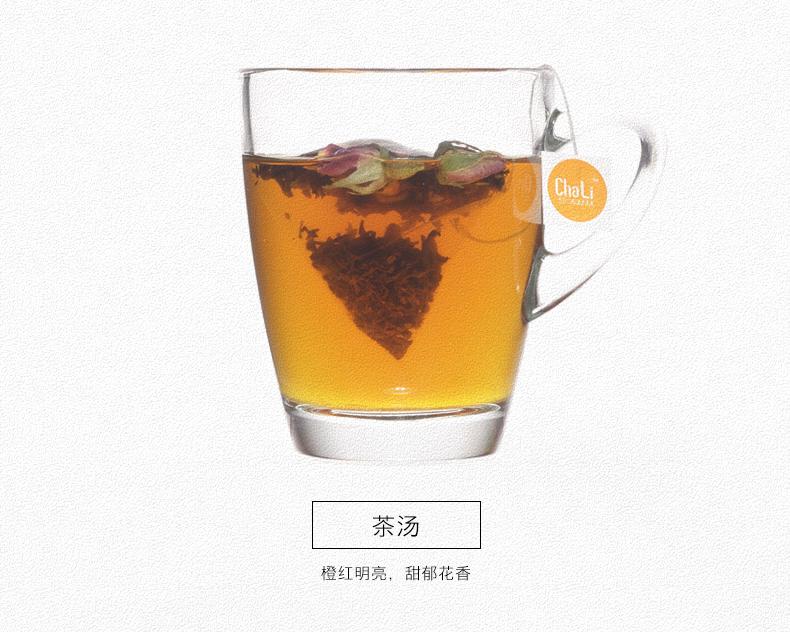 袋泡茶标准 袋泡茶工艺