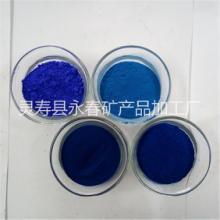 厂家直销塑料制品着色 地砖用氧化铁蓝 工业氧化铁颜料 免费拿样