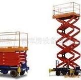 剪叉式高空作业台 电动升降机升降平台 欢迎咨询