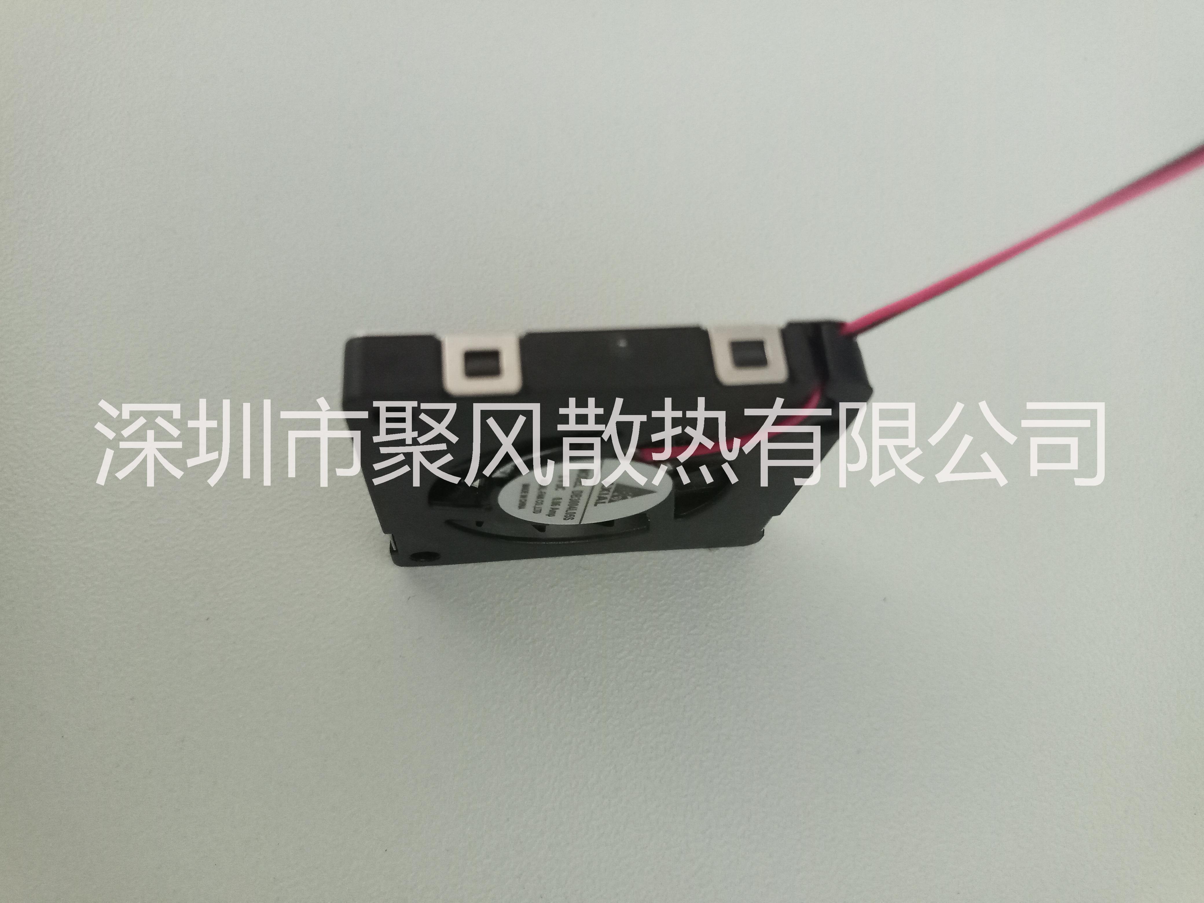 厂家直销 3004 微型PWM调速风扇 PM2.5智能口罩风扇 真正的低噪音  3004 微型散热风扇
