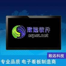 浙江esop/无纸化作业/车间流水线管理