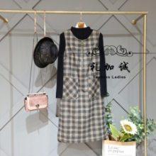 新款时尚慕希女装品牌折扣尾货剪标