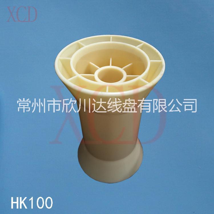斜口高速放线盘线轴,铜包铝卷线轮HK100常州制造