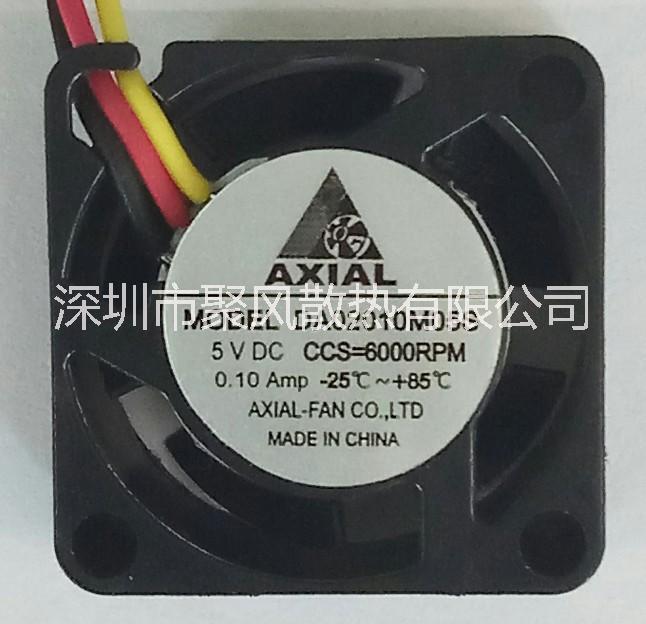 2010微型风扇  恒速静音微型风扇低噪音数码产品 工业风扇