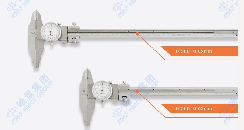供应哈量0-200带表卡尺0-300带表卡尺0-500带表卡尺原装产品质保一年