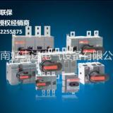 ABB OTM_C10D 双电源OTM40F4C10D380C