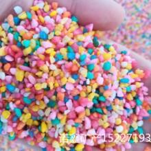 厂家生产批发儿童玩耍多彩色石子染色石子不褪色五彩石子