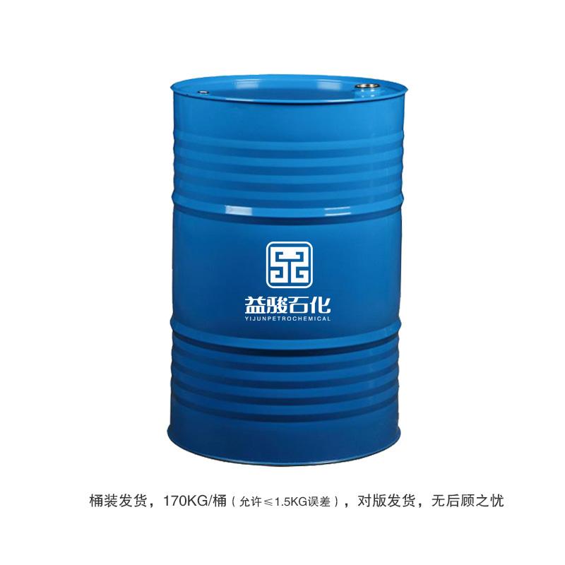 供应 3号工业级白油  3号白油 基础油