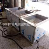 深圳专供高尔夫球杆头清洗机 高效除油除腊超声波清洗机清洗设备