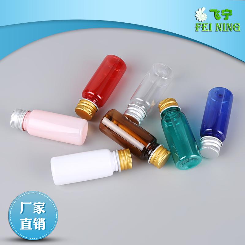 铝盖分装瓶 供应现货20ml 铝盖分装瓶含内塞 塑料化妆品试用装pet瓶子