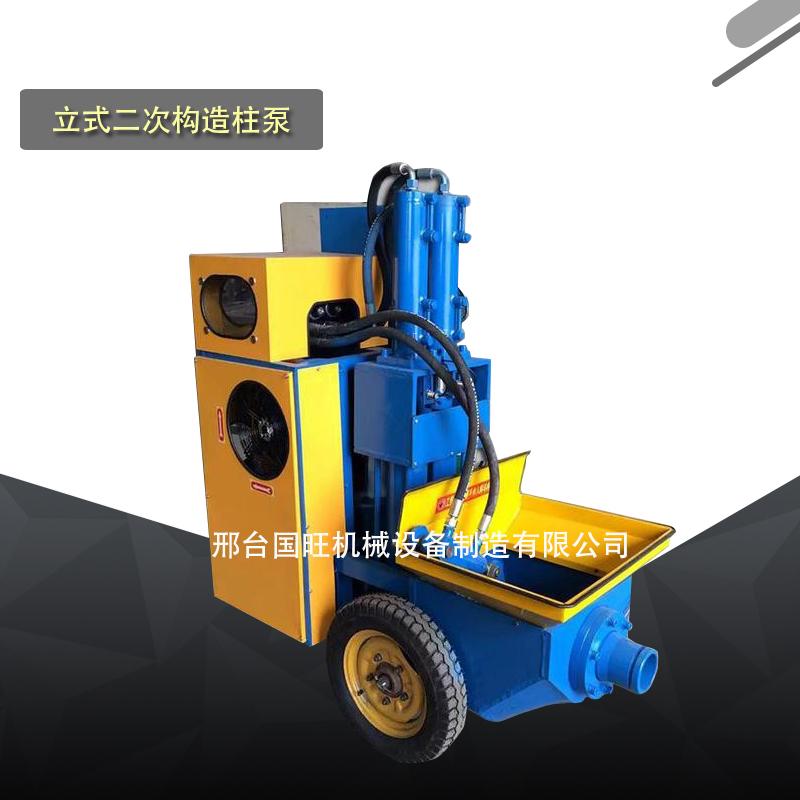 二次构造柱输送泵 卧式二次构造柱浇筑泵 水泥二次构造柱输送泵直销