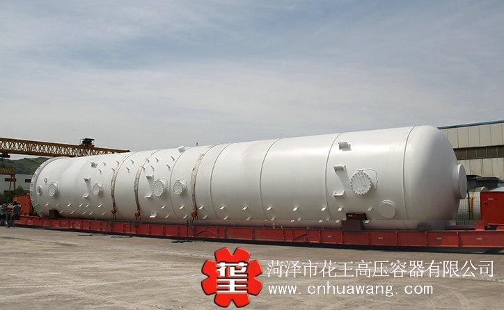 菏泽花王科技专业供应不锈钢塔器 立式塔器 定制共沸物塔