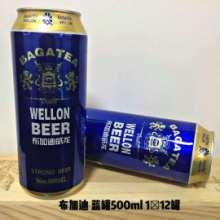 啤酒加盟代理/布加迪啤酒招商加盟/广东布加迪啤酒招商加盟/布加迪啤酒招商加盟电话