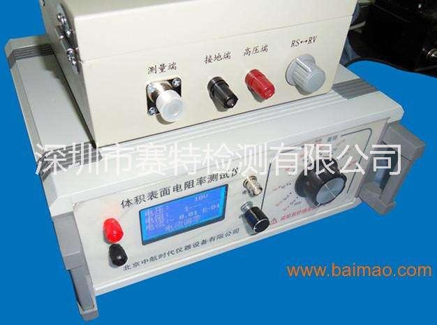 电阻检测图片/电阻检测样板图 (4)