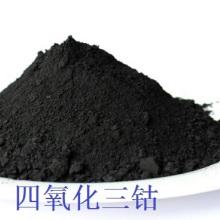 郑州氧化钴回收厂家 成都氧化钴回收价格 昆明氧化钴回收电话 咸阳氧化钴回收厂家