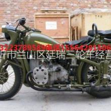 长江750边三轮摩托车 新款长江750摩托车报价 新款长江750摩托车 长江750摩托车专卖店
