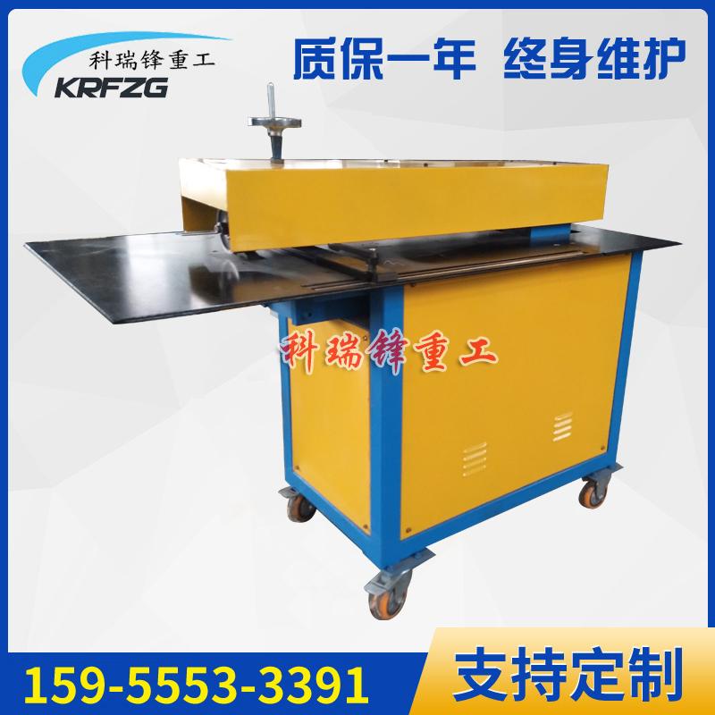 辘剪压筋机 多功能电动辘剪压筋剪切机牛头剪板机白铁皮不锈钢