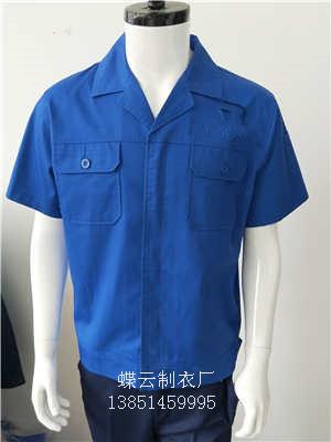 南京工作服定做  服装定做价格   南京蝶云制衣厂