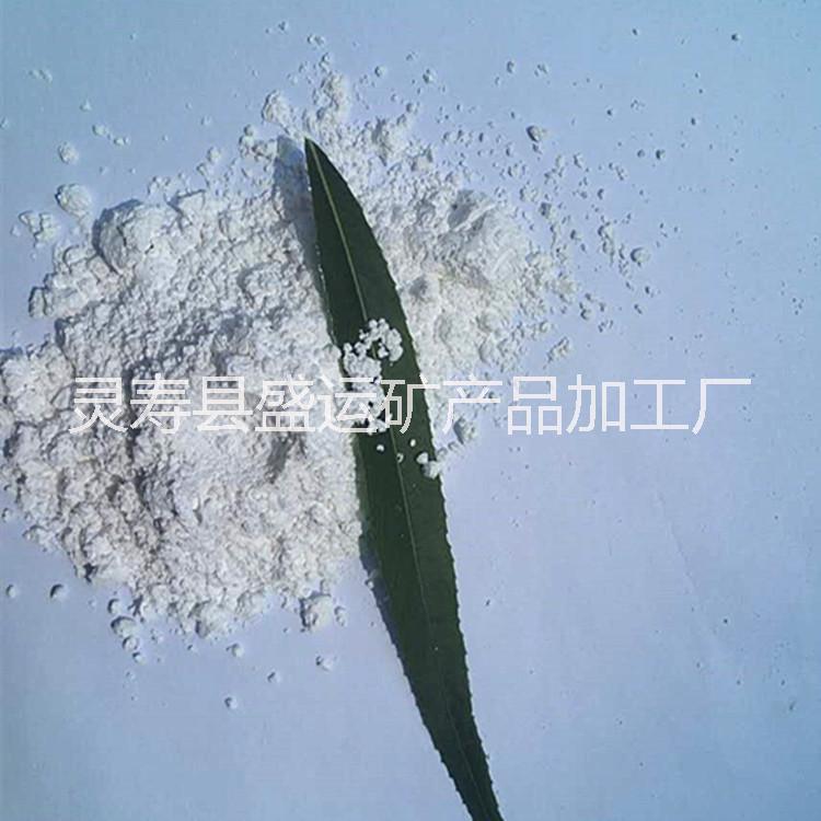 胶州市滑石粉加工厂直销 即墨市滑石粉2000目 高白度高纯度 广西滑石粉 橡塑油漆类填充