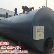 加工沥青加温罐燃油式沥青罐 导热油沥青加温罐 厂家直销批发