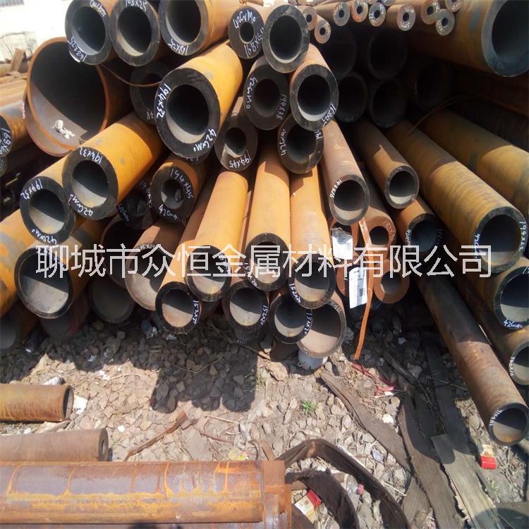 45#无缝钢管  194*20无缝钢管 机械加工无缝钢管