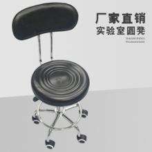 实验室圆凳 椅子现货出售 有背有靠  可调高低图片