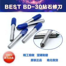 台湾一品天然金刚石修整笔洗石笔钻石修刀砂轮整形成型修刀铣石笔 一品洗石笔 一品铣石笔批发