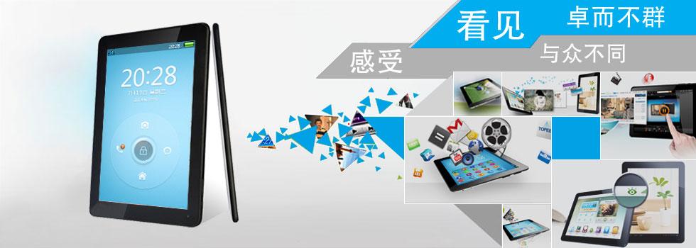 教育云技术-2019北京国际教育装备科技展览会