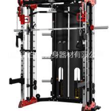 康强综合训练器BK3058史密斯机移动小飞鸟多功能健身器材 专业版套装