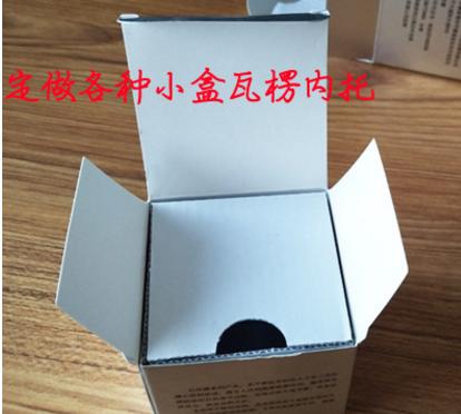 浙江瓦楞纸盒厂家直销 浙江瓦楞纸盒供应商 温州瓦楞纸盒批发 温州瓦楞纸盒制造商