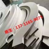 玉林弧型铝方通吊顶供应商