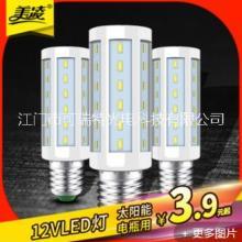 美凌LED玉米灯蓄电池E27螺口低压夜市摆摊12v led灯泡太阳能灯节能灯自营