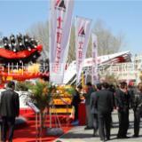 2018第五届中国西安国际煤加工煤化工展览会