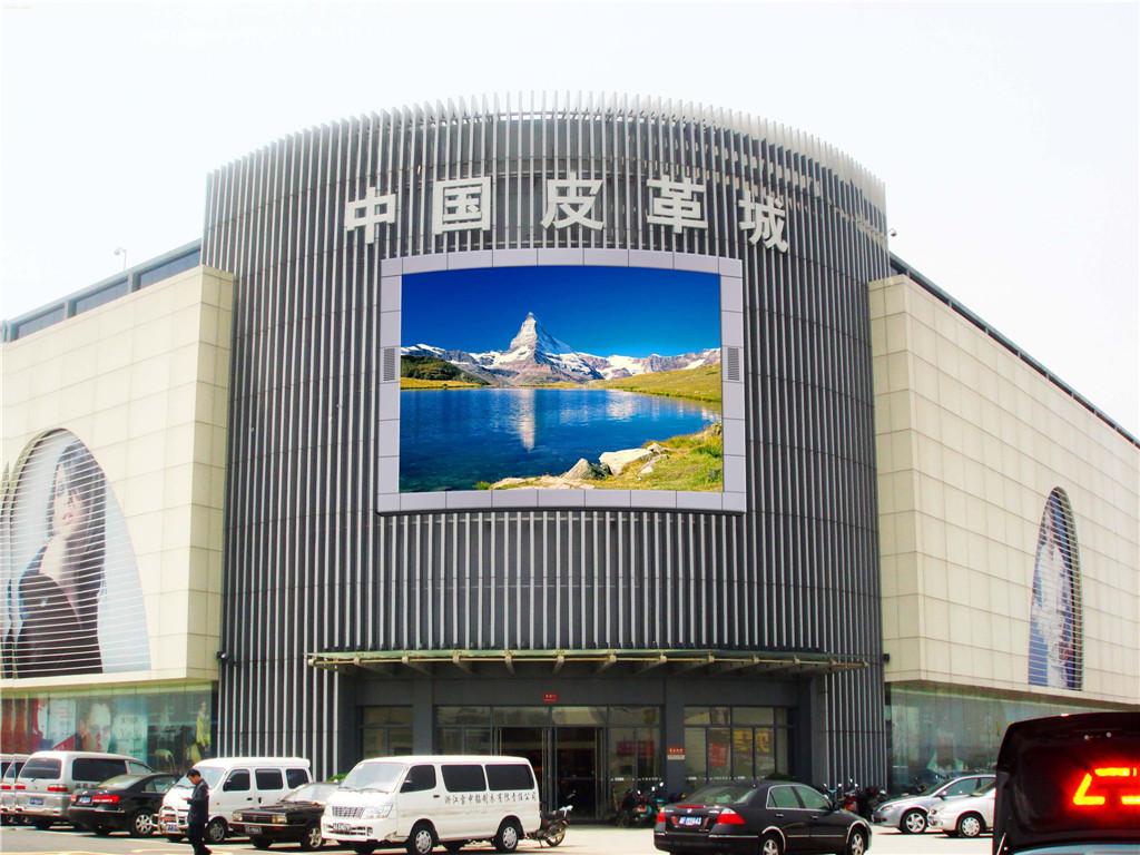 山东LED户外全彩显示屏济宁生产厂家LED大屏幕