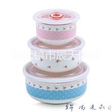 便携陶瓷饭盒微波炉保鲜泡面碗真空冰箱收纳盒 陶瓷保鲜碗三件套