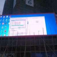 本地LED户外全彩显示屏生产厂家LED大屏幕LED户外全彩显示大屏幕